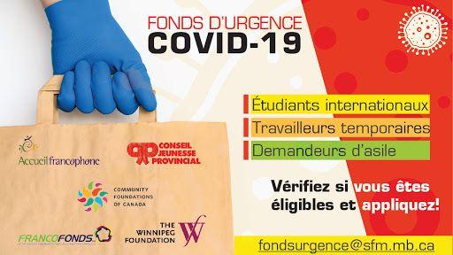 fond_Urgence