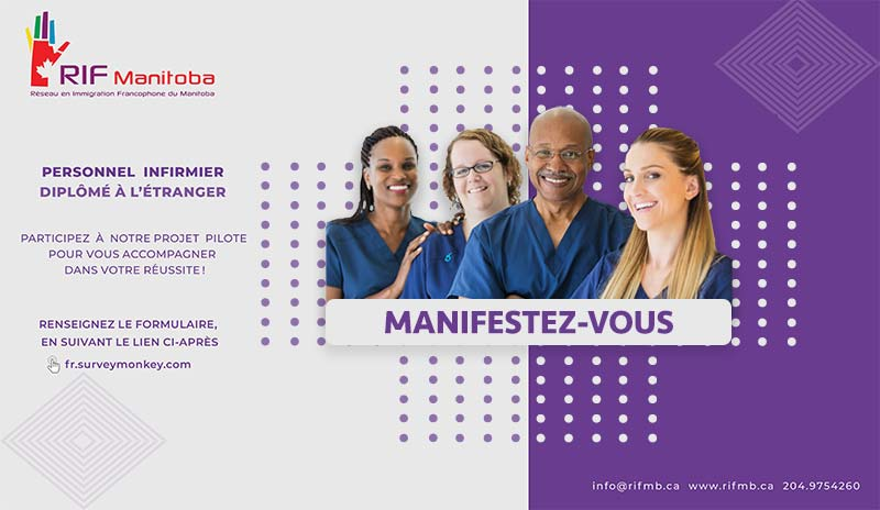 Formulaire en ligne sur le personnel infirmier formé à l'étranger avec le RIF Manitoba, Réseau en Immigration Francophone du Manitoba